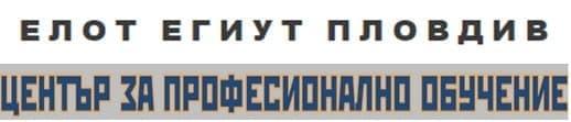 """ЦПО към """"ЕГИУТ-ПЛОВДИВ"""" ЕООД - изображение"""