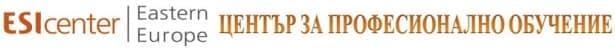 """ЦПО към фондация """"Европейски Софтуерен Институт - Център Източна Европа"""", гр. София - изображение"""