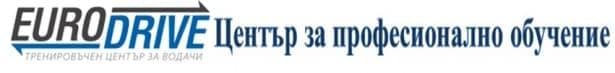 """ЦПО към """"Юродрайв"""" ООД, с. Петърч - изображение"""