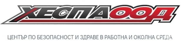 """ЦПО към """"ХЕСПА"""" ООД, гр. София - изображение"""