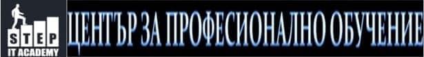 """ЦПО към """"Иновативни образователни технологии"""" ЕООД, гр. София - изображение"""