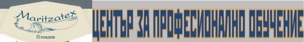"""ЦПО към """"МАРИЦАТЕКС"""" АД, гр. Пловдив - изображение"""