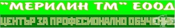 "ЦПО към ""МЕРИЛИН ТМ"" ЕООД, гр. Аксаково - изображение"