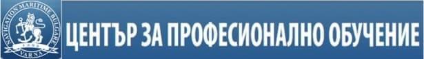 """ЦПО към """"Параходство Български Морски Флот"""" АД, гр. Варна - изображение"""