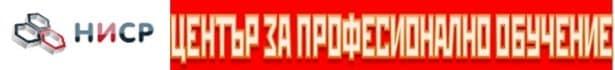 """ЦПО към """"Национален институт за стратегическо развитие"""" ЕООД, гр. София - изображение"""