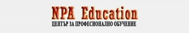"""ЦПО към """"Ен Пи Ей Едюкейшън"""" ЕООД, гр. Монтана - изображение"""