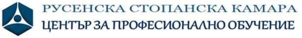 ЦПО към Русенска стопанска камара - изображение