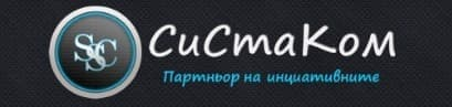 "ЦПО към ""СиСтаКом"" ЕООД, гр. София - изображение"