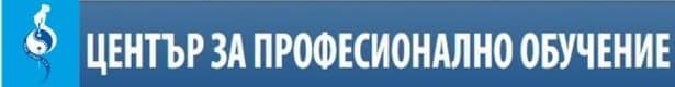 "ЦПО към ""ССС ТЕРАПИ"" ЕООД, гр. София - изображение"