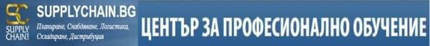 """ЦПО към """"СЪПЛАЙ ЧЕЙН"""" ЕООД, гр. София - изображение"""