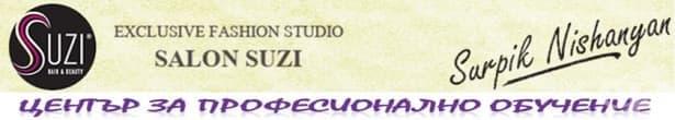 """ЦПО към """"СУЗИ - 7"""" ЕООД, гр. Пловдив - изображение"""