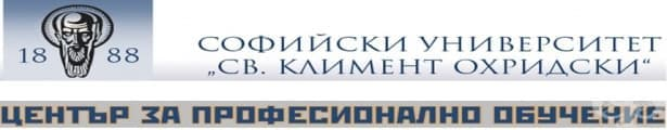 "ЦПО към СУ ""Св. Климент Охридски"", гр. София - изображение"