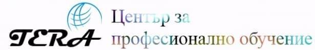 """ЦПО към """"Резиденция Тера"""" ЕООД, гр. София - изображение"""