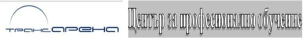 "ЦПО към ""ТРАНСАРЕНА"" ЕООД, гр. София - изображение"