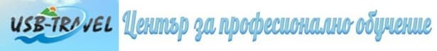"ЦПО към ""Съюз - Спутник БГ - ЮСБ - Травел"" ООД, гр. София - изображение"