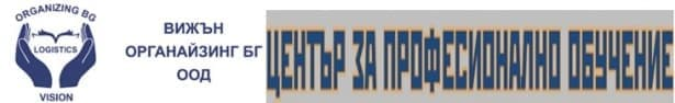 """ЦПО към """"ВИЖЪН ОРГАНАЙЗИНГ БГ"""" ООД, гр. Русе - изображение"""