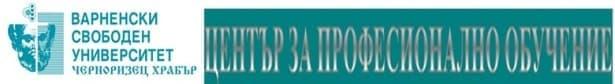 """ЦПО към ВСУ """"Черноризец Храбър"""", гр. Варна - изображение"""