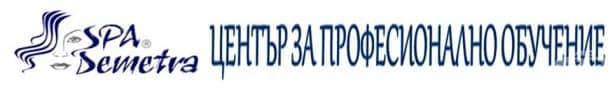 """ЦПО към """"Деметра 27"""" ЕООД, гр. София - изображение"""