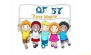 """Детска градина № 57 """"Хосе Марти"""", гр. София - изображение"""