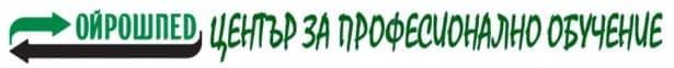 """ЦПО към """"ОЙРОШПЕД"""" АД, гр. София - изображение"""