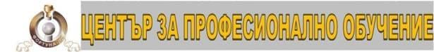 """ЦПО към """"ФОРТУНА ДД"""", гр. Пловдив - изображение"""