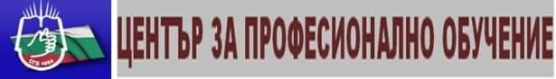 ЦПО към Съюз на глухите в България, гр. София - изображение