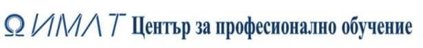 """ЦПО към """"Институт по металолеене и леярски технологии"""" АД, гр. София - изображение"""