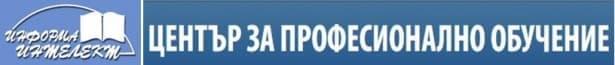 """ЦПО към Бизнес център """"Информа интелект"""" ООД, гр. София - изображение"""