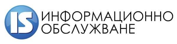 """ЦПО към """"Информационно обслужване"""" АД - изображение"""