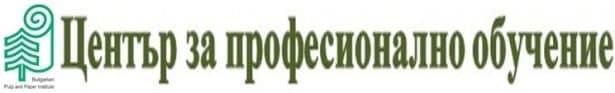 """ЦПО към """"Институт по целулоза и хартия"""" АД, гр. София - изображение"""