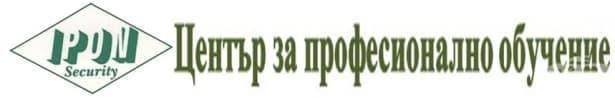 """ЦПО към """"ИПОН-1"""" ООД, гр. София - изображение"""