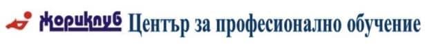 """ЦПО към """"ЖОРИ КЛУБ"""" ООД, гр. Монтана - изображение"""