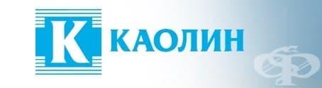 """ЦПО към """"Каолин"""" АД, гр. Сеново - изображение"""
