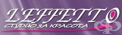 "ЦПО към ""Ефекто"" ЕООД, гр. София - изображение"