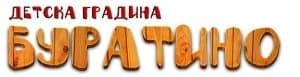 """Детска градина """"Буратино"""", гр. Пловдив - изображение"""