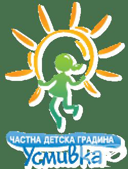 """Частна детска ясла и градина """"Усмивка"""", гр. София - изображение"""