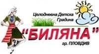 """Детска градина """"Биляна"""", гр. Пловдив - изображение"""