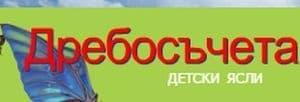 "Детска ясла ""Дребосъчета"", гр. Пловдив - изображение"