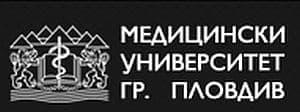 Медицински университет - гр. Пловдив - изображение