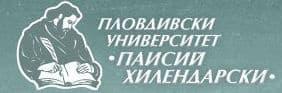 """Пловдивски университет """"Паисий Хилендарски"""", гр. Пловдив - изображение"""
