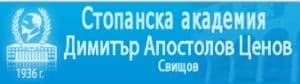 "Стопанска академия ""Д. А. Ценов"", гр. Свищов - изображение"