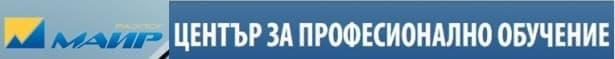 ЦПО към Местна агенция за икономическо развитие, гр. Разлог - изображение