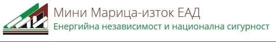 """ЦПО към """"МИНИ МАРИЦА-ИЗТОК"""" ЕАД - изображение"""
