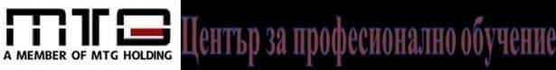 """ЦПО към """"Група за тренинги и мениджмънт"""" ООД, гр. София - изображение"""