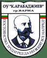 "Основно училище ""Константин Арабаджиев"", гр. Варна - изображение"
