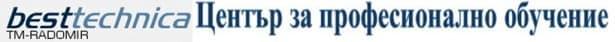 "ЦПО към ""БЕСТТЕХНИКА ТМ-Радомир"" ПАД, гр. Радомир - изображение"