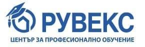 """Център за професионално обучение """"Рувекс"""", гр. София - изображение"""