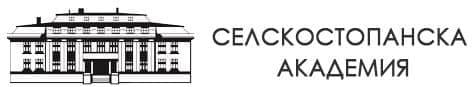 ЦПО към Селскостопанска академия, гр. София - изображение