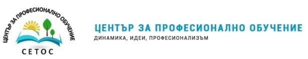 """ЦПО към """"Сдружение за етнокултурен и туристически обмен - Сърница"""" - изображение"""