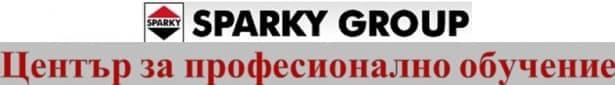 """ЦПО към """"Спарки"""" АД, гр. Русе - изображение"""
